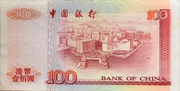 100 Dollars (Bank of China) – reverse