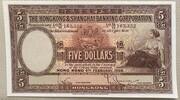 5 Dollars (HSBC) – obverse