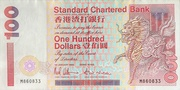 100 Dollars (Standard Chartered Bank) – obverse