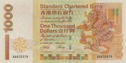 1 000 Dollars (Standard Chartered Bank) – obverse