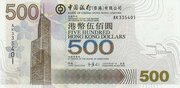 500 Dollars (Bank of China) – obverse