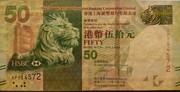50 Dollars (H.S.B.C.) -  obverse