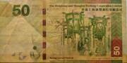 50 Dollars (H.S.B.C.) -  reverse