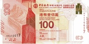 100 Dollars Bank of China Anniversary 2017 -  obverse