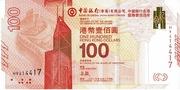 100 Dollars (Bank of China 100th Anniversary) – obverse