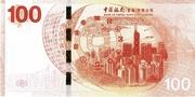 100 Dollars (Bank of China 100th Anniversary) – reverse