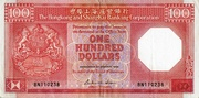 100 Dollars (HSBC) -  obverse
