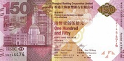 150 Dollars (HSBC 150th Anniversary) -  obverse
