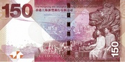 150 Dollars (HSBC 150th Anniversary) -  reverse