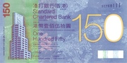 150 Dollars (Standard Chartered Bank 150th Anniversary) – obverse
