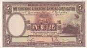 5 Dollars HSBC -  obverse