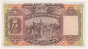 5 Dollars (HSBC) – reverse