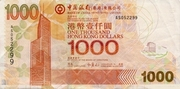 1 000 Dollars (Bank of China) -  obverse