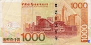 1 000 Dollars (Bank of China) -  reverse