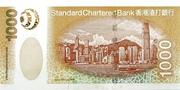 1 000 Dollars (Standard Chartered Bank) – reverse