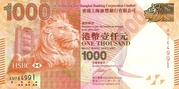 1 000 Dollars (HSBC) -  obverse