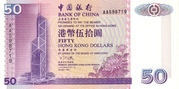 50 Dollars (Bank of China) -  obverse