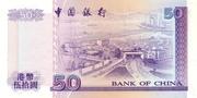 50 Dollars (Bank of China) -  reverse
