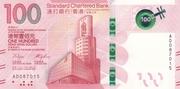 100 Dollars (Standard Chartered Bank) – obverse