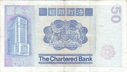 50 Dollars (The Chartered Bank) -  reverse