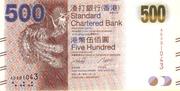 500 Dollars (Standard Chartered Bank) – obverse