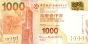 1 000 Dollars (Bank of China) – obverse