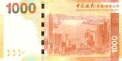 1 000 Dollars (Bank of China) – reverse