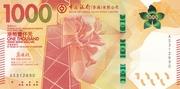 1000 Dollars (Bank of China) – obverse