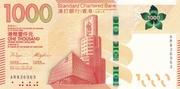 1000 Dollars (Standard Chartered Bank)) – obverse