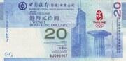 20 Dollars (2008 Beijing Olympics) – obverse