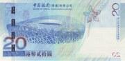 20 Dollars (2008 Beijing Olympics) – reverse