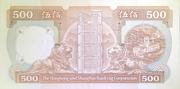 500 Dollars (HSBC) – reverse