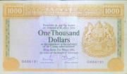 1000 Dollars (HSBC) – obverse
