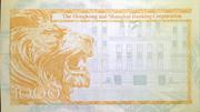1000 Dollars (HSBC) – reverse
