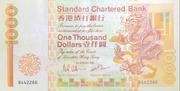 1,000 Dollars (Standard Chartered Bank) – obverse