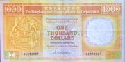 1,000 Dollars (H.S.B.C.) – obverse