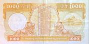 1,000 Dollars (H.S.B.C.) – reverse