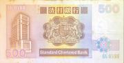 500 Dollars (Standard Chartered Bank) – reverse