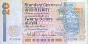 20 Dollars (Standard Chartered Bank) – obverse