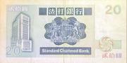20 Dollars (Standard Chartered Bank) – reverse