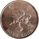 5 Dollars (Special Administration Region) – obverse