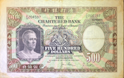500 Dollars (The Chartered Bank) – obverse