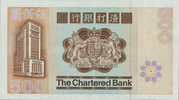 500 Dollars (The Chartered Bank) – reverse