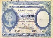 1 Dollar (HSBC) – obverse