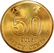 50 Cents -  reverse