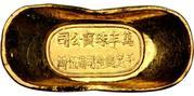 5 Tael (Chou Ta-Fu) – obverse