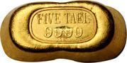 5 Tael (Chou Ta-Fu) – reverse