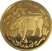 Token - Year of the Ox (Gold Bullion Coinage) – reverse