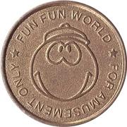 Game Token - Fun Fun World – obverse