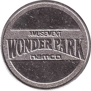 Game Token - Namco Wonder Park – obverse